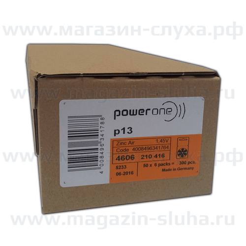 Power One p13 (box)