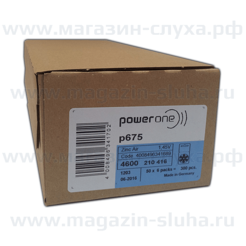 Power One p675 (box)