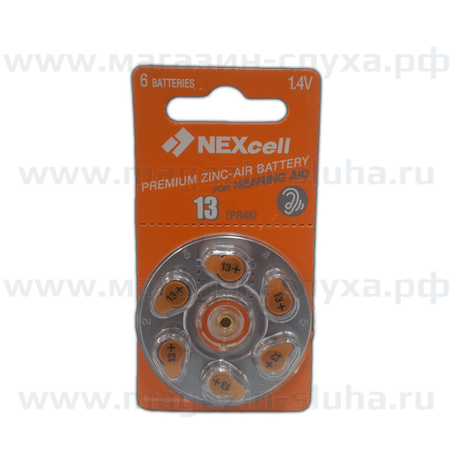 NEXcell 13 (blister)