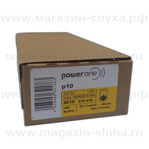 Power One p10 (box)