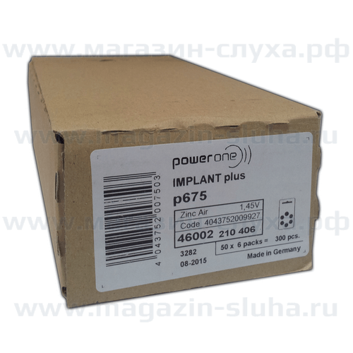 Power One p675 implant plus (box)